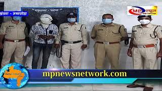 खण्डवा-धनराजकी हत्या के मामले में दुसराआरोपी गिरफ्तार MP NEWS NETWORK KHANDWA NEWS