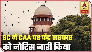 Supreme Court Issues Notice To Center Over CAA | ABP News