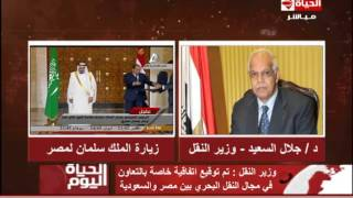 فيديو.. وزير النقل: سنبدأ وضع الدراسات الفنية لجسر الملك سلمان