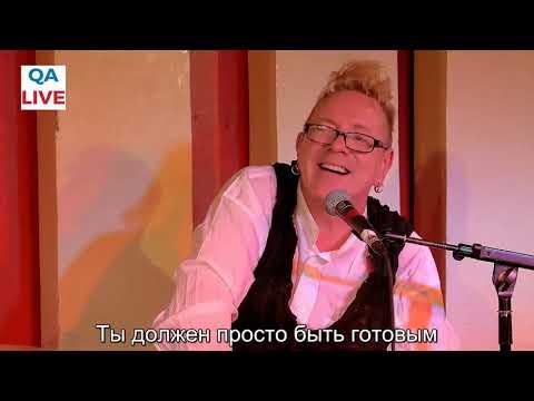 Джон Лайдон о выступлении Sex Pistols в клубе 100, о панк-сцене (русские субтитры)