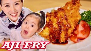 Deep-fried Fish   Horse Mackerel   AJI-FRY