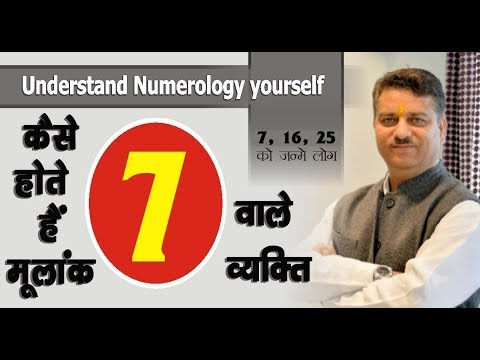 matchmaking by date of birth numerology