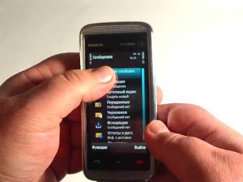 Кинетическая прокрутка в Nokia 5530 XpressMusic