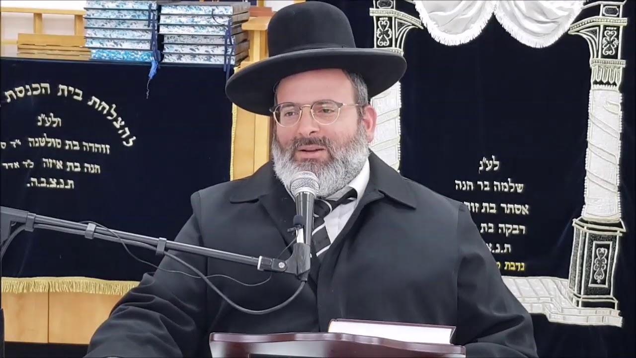 """הרב יצחק לוי שליט""""א - פרשת ויקהל תשע""""ט"""