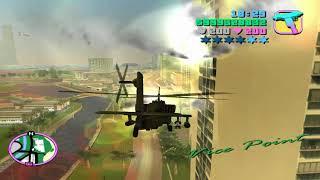 Чит код на вертолёт хантер для GTA Vice City