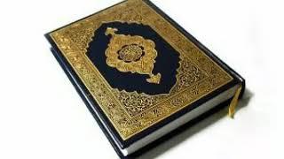 Quran surah At-Tahrim (chapter 66) by sheikh abdurahaman sudais