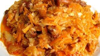 Вкусно - Капуста Тушеная с Лисичками #КАПУСТА с Грибами #Рецепт