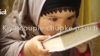 Apni Behan Se bole Umar Naat Video-Youtube