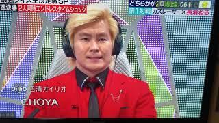欅坂46の長濱ねるちゃんとカズレーザーさんが準決勝を行いました。 7月7日.