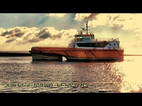 WORLD CALIMA ex WORLD BORA OWJX2 IMO 9684316 Emden offshore crewboat seaship b
