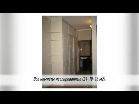 1 комн. номер, ул. Поповича, до 4 чел (2й этаж)из YouTube · Длительность: 48 с  · Просмотров: 825 · отправлено: 2-1-2017 · кем отправлено: Реальная Евпатория