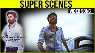 Velaiilla Pattadhari - Tamil Movie - Super Scenes | Dhanush | Anirudh