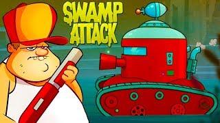 БОСС танк СТАЛЬНОЙ ГИГАНТ в Swamp Attack #13 Болотная Атака с Кидом. Финальная битва на болоте