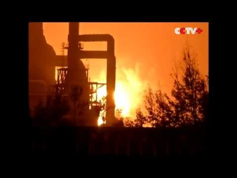Six Injured in Chemical Plant Explosion in E China