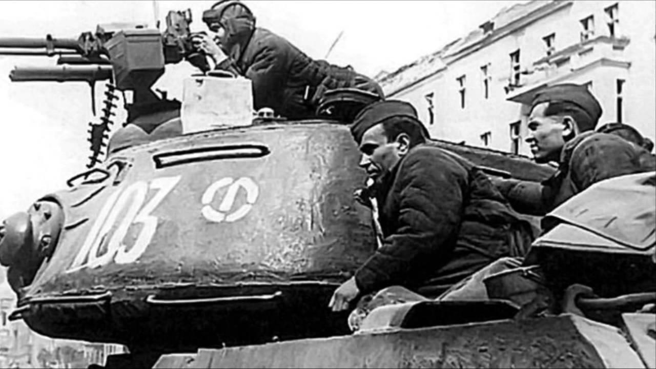Фото Война 1941
