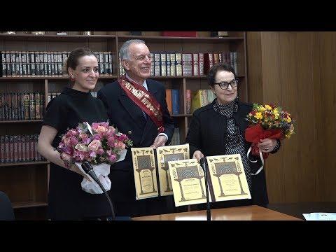 Экс-посол Германии в Армении Ганс Йохан Шмидт - почетный профессор РАУ