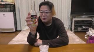 納豆サイダーの味見★ドン・キホーテ★