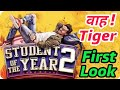 Student Of The Year 2    Movie 2018    First Look Poster Launch    Tiger Shroff Styles Student Look