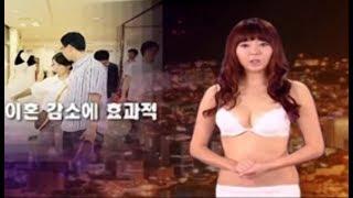 NAKED NEWS!! PRESENTER KOREA SEKSI HOT