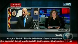 نشرة العاشرة من القاهرة والناس 13 ديسمبر