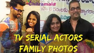 TV Serial Actors Family Photos