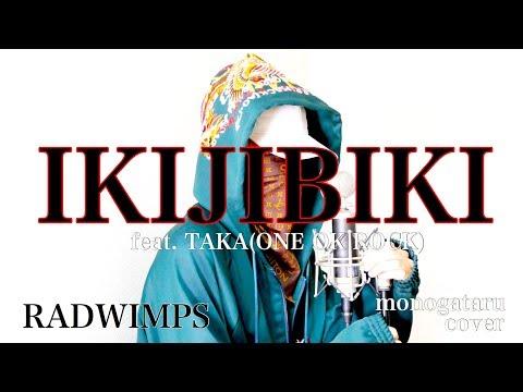 IKIJIBIKI feat (cover)