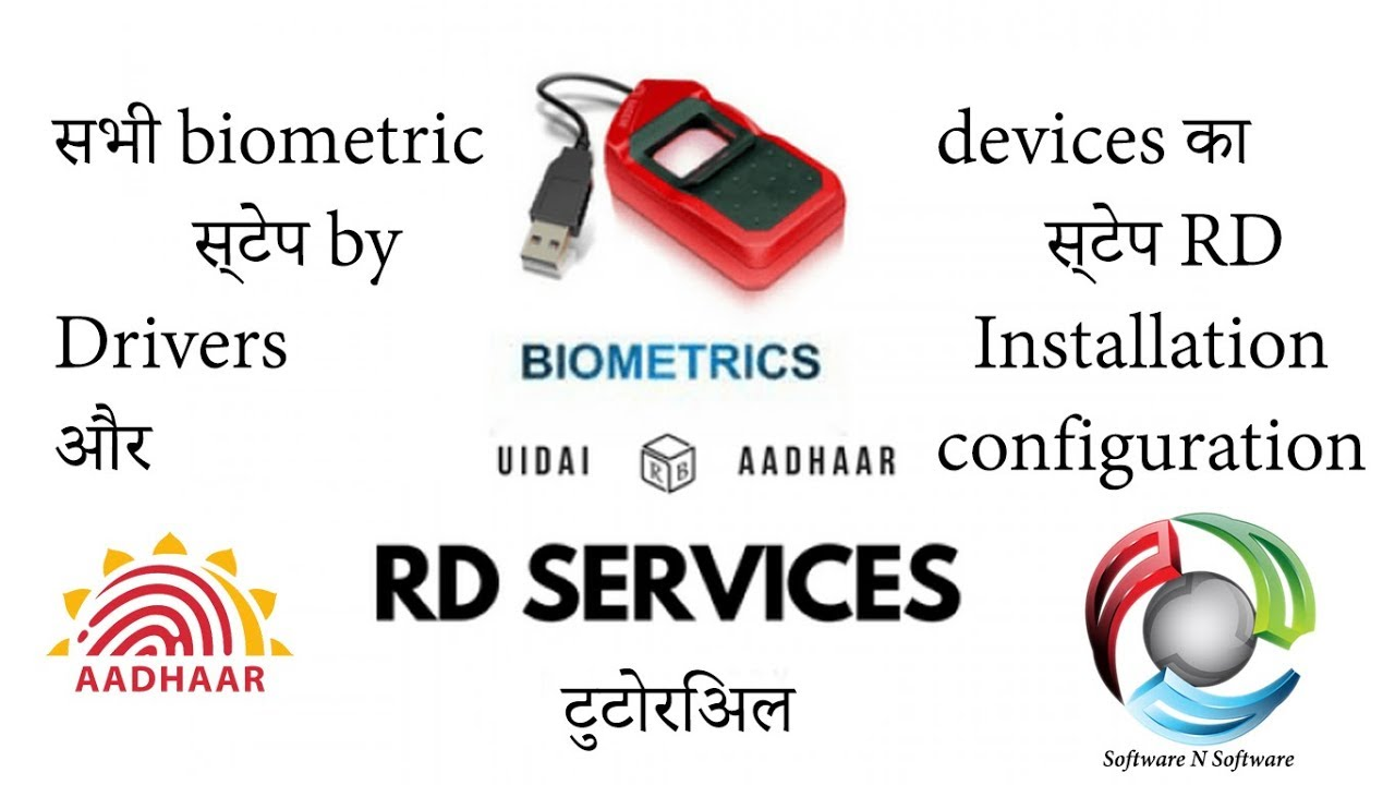 UIDAI RD Service Step By Step Installation and Configuration for Biometric  Devices