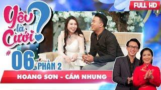 Milk tea love story and the shy boy| Hoang Son - Cam Nhung | YLC #6 🍵
