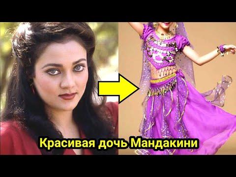 Дочь Мандакини очень похожа на неё | Невероятно.