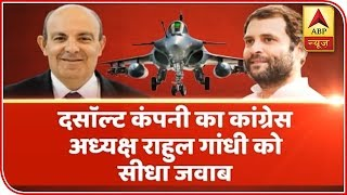 Samvidhan Ki Shapath: Congress Rejects Dassault's Defence   ABP News