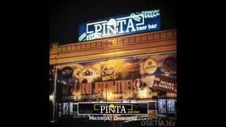 Pinta Beer Bar - лучшее пиво от легендарных брендов