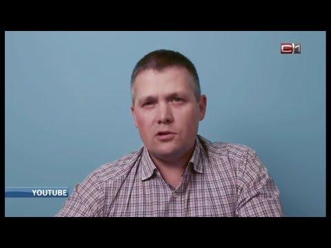 «Честный гаишник» из Сургута обвинил местную ГИБДД в нарушении трудового законодательства