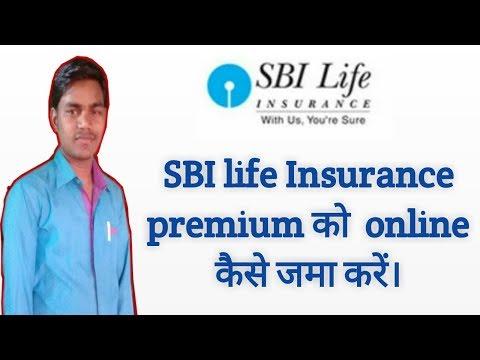 SBI Life Insurance Ke Premium Ko Online Jama Kaise Kare||How To Pay Online Life Insurance Premium
