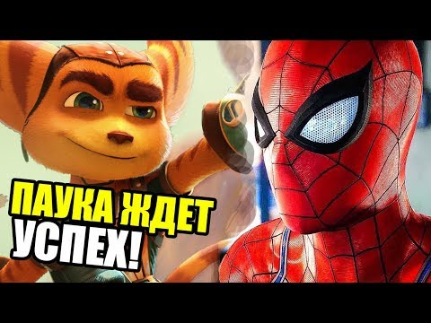 Почему Spider-Man в НАДЕЖНЫХ РУКАХ | Insomniac Games