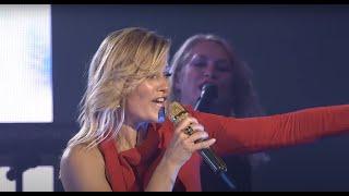 100 Jahre TrigemaFeier mit Helene Fischer in Burladingen