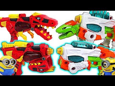 Minions super charge machine! Dinosaurs Transformer dinobots double gun! Go! #DuDuPopTOY