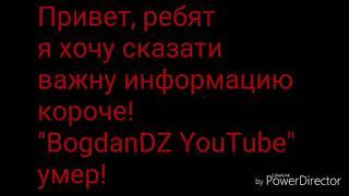 Моё закрытое видео!