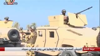 مصر.. حرب على الإرهاب وداعميه
