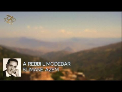 SLIMANE AZEM MP3 TÉLÉCHARGER