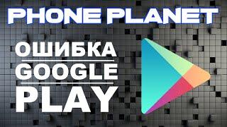 видео Что делать, когда на Android «недостаточно памяти», хотя место есть