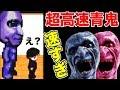 【実況】史上最恐の速すぎる初代『超高速青鬼』#2