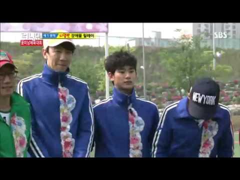 런닝맨 김수현 #2