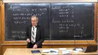Урок 32. Решение задач на графики РУД (продолжение)