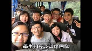 五旬節中學福音營2017