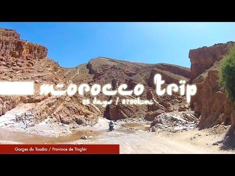 Morocco trip 2015 - motorcycle tour - Kawasaki KLE 500 - Muezzin sound