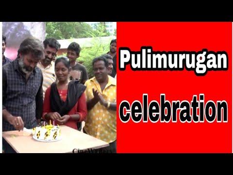 Theatre celebration of Pulimurugan