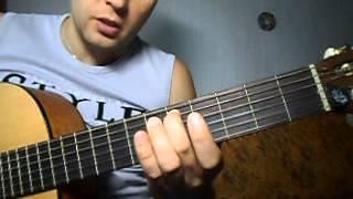 Как играть на гитаре. В.Цой - Алюминевые огурцы