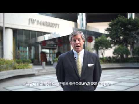 JW Marriott Hotel Hong Kong celebrates 25 years in Hong Kong!