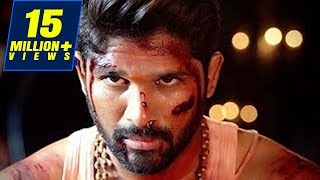allu Arjun Best Action Scene From DJ | South Indian Hindi Dubbed Best Action Scene