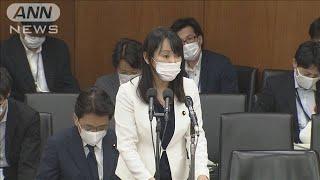 黒川氏の訓告処分 森大臣「勤務態度など考慮」(20/05/26)